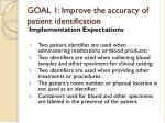 goal 1 improve the accuracy of patient identification5
