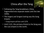 china after the tang
