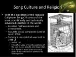 song culture and religion
