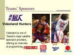teams sponsors10