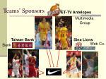 teams sponsors13