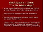 belief systems china the six relationships26