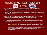relations with asian neighbors korea