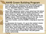 nahb green building program