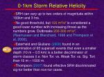 0 1km storm relative helicity54