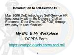 introduction to self service hr