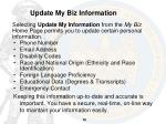update my biz information