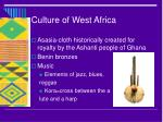 culture of west africa