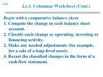 2 c 1 columnar worksheet cont