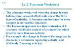 2 c 2 t account worksheet
