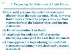 2 preparing the statement of cash flows