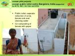 ecosan public toilet centre bangalore india supported by acts sdc uni oslo and gtz