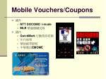 mobile vouchers coupons