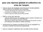 pour une r ponse globale et collective la crise de l emploi