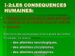 i 2 les consequences humaines