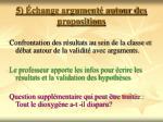 5 change argument autour des propositions