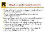 obligations des formations sanitaires