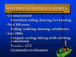 history of women s sports