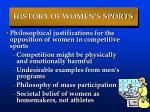 history of women s sports63