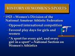 history of women s sports67