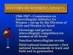 history of women s sports70