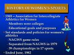 history of women s sports71
