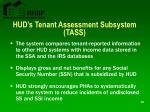 hud s tenant assessment subsystem tass