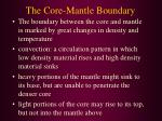 the core mantle boundary
