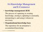 8 6 knowledge management and e commerce