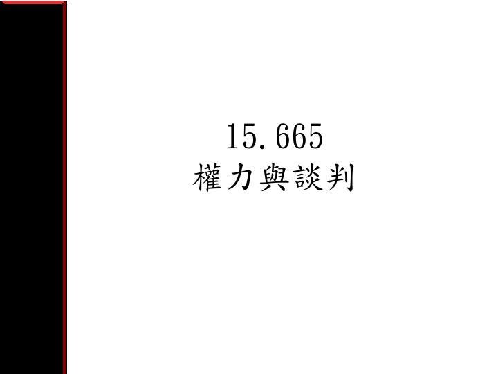 15.665