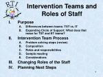 intervention teams and roles of staff
