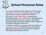 school personnel roles
