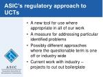 asic s regulatory approach to ucts