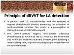 principle of drvvt for la detection24