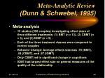 meta analytic review dunn schwebel 1995