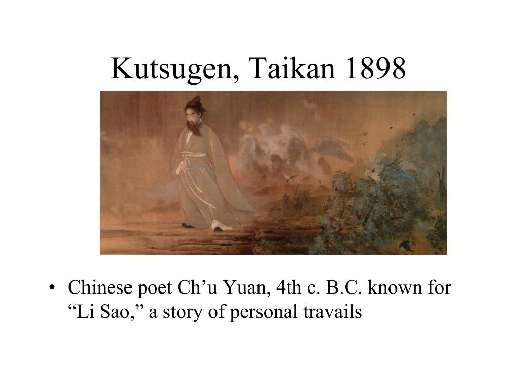 Kutsugen, Taikan 1898