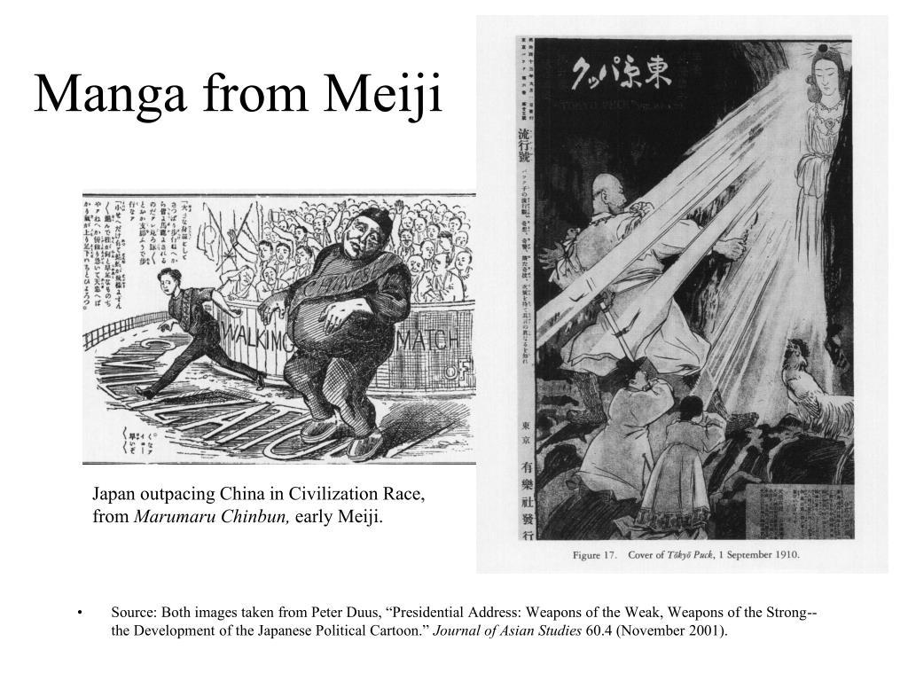 Manga from Meiji