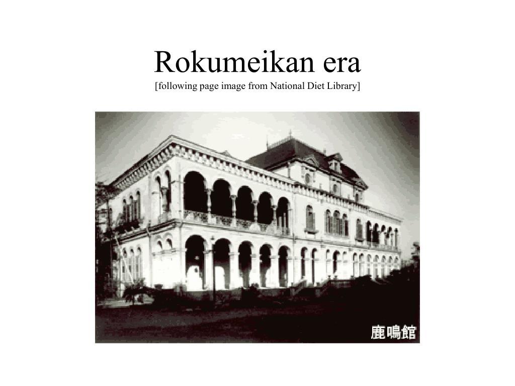 Rokumeikan era