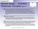 website design aristotle s rhetorical principles part 1
