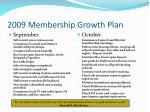2009 membership growth plan8