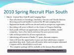 2010 spring recruit plan south