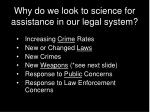 why do we look to science for assistance in our legal system
