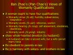 ban zhao s pan chao s views of womanly qualifications