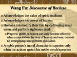 wang fu discourse of recluse