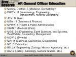 ar general officer education