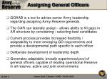 assigning general officers