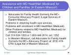 assistance with mo healthnet medicaid for children and families in eastern missouri