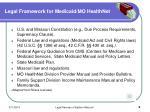 legal framework for medicaid mo healthnet