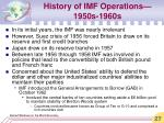 history of imf operations 1950s 1960s