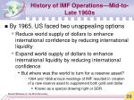 history of imf operations mid to late 1960s